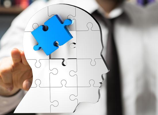 Advanced Supervisory, Management, and Leadership Skills