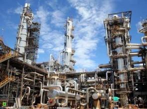 Urea Plant Design & Operation