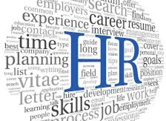 إدارة الموارد البشرية (السياسات والإجراءات)